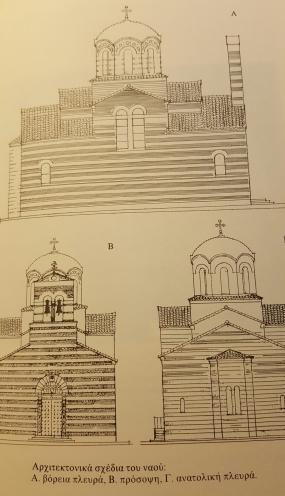 Αρχιτεκτονικα 1