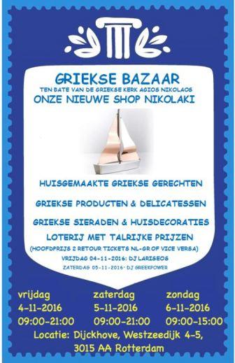 bazaarnl